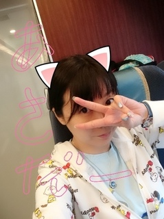 CYMERA_20180624_085700.jpg