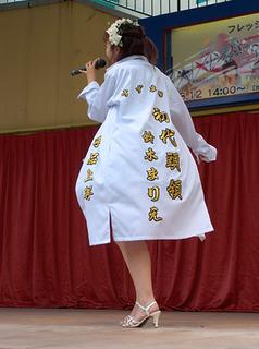 suzuki_marie-01.jpg