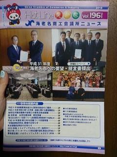DSC_6718.JPG