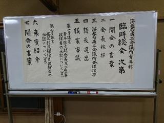 DSC_6737.JPG