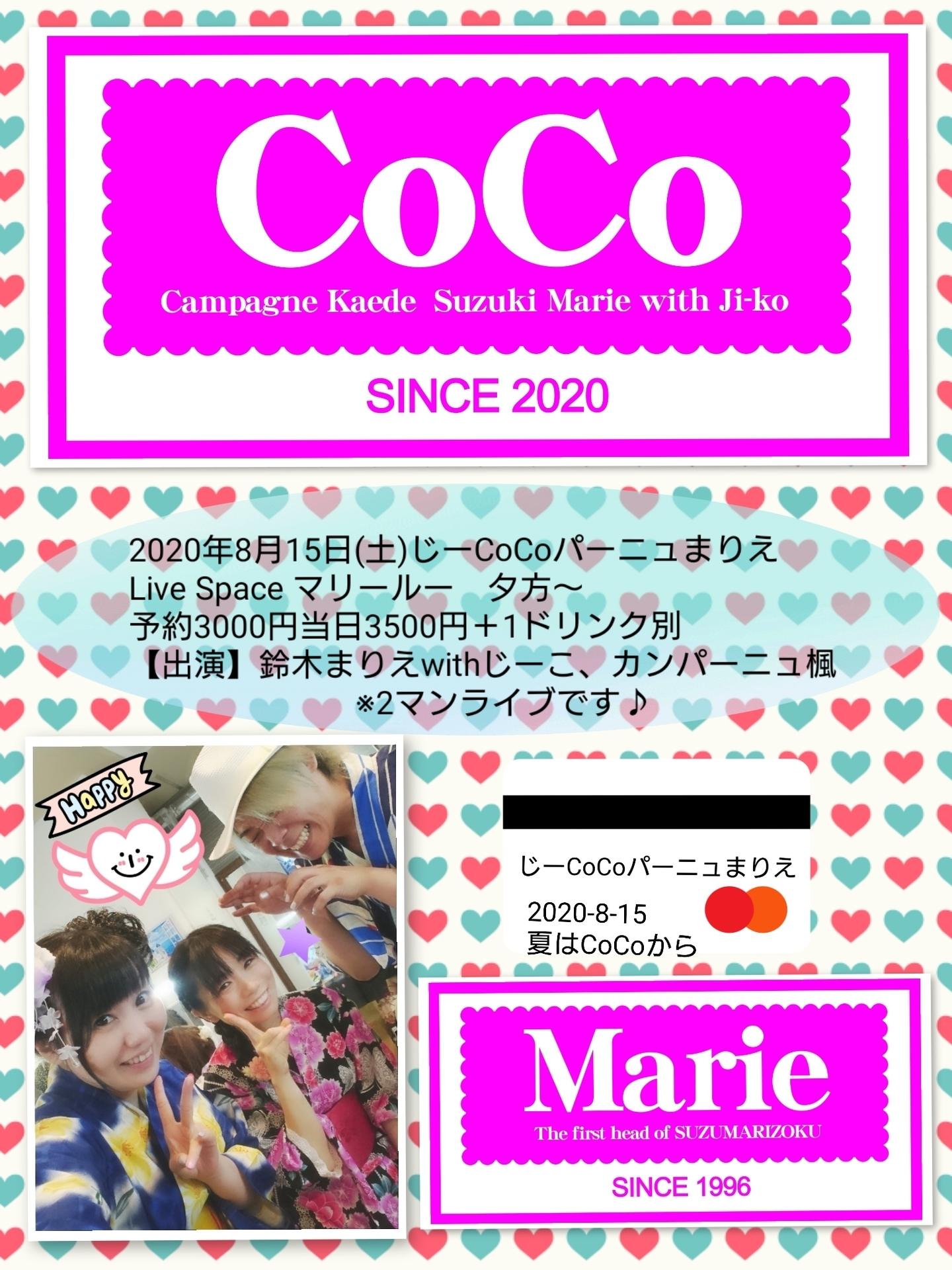 CYMERA_20200724_010855.jpg