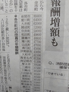 DSC_6597.JPG