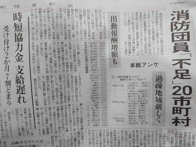 DSC_6596.JPG