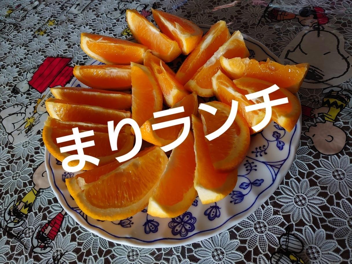 CYMERA_20210621_212558.jpg
