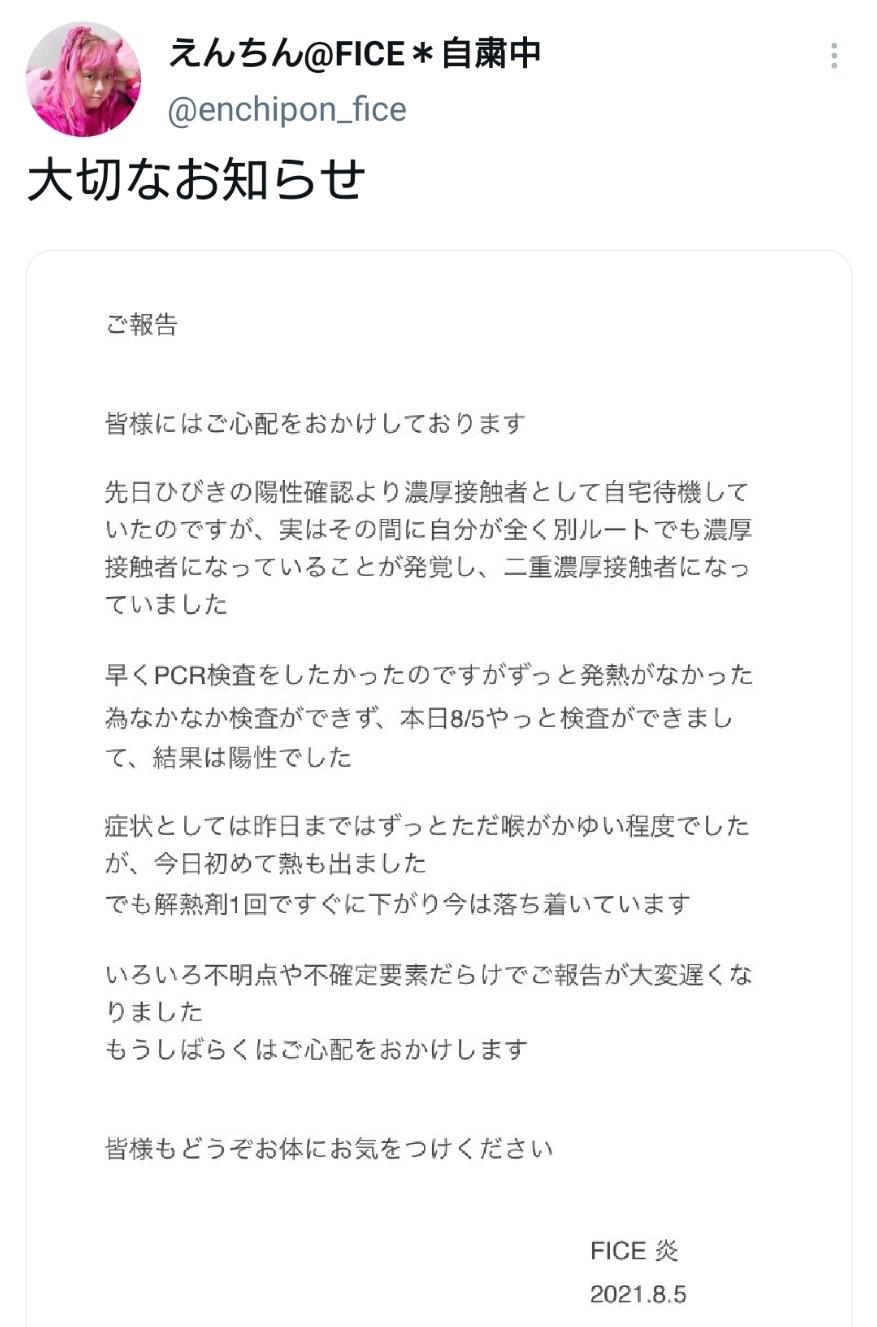 CYMERA_20210806_062035.jpg
